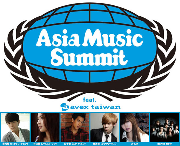 AsiaMusicSummit